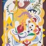 Decorative Cut Paper Designs by Angelica Gerosa
