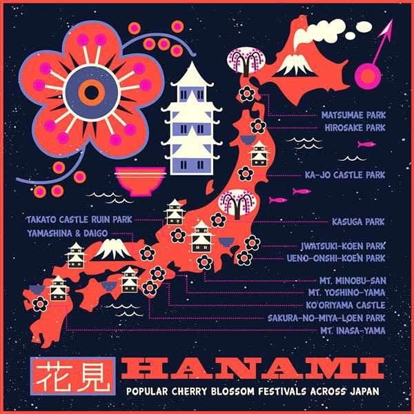 hanami_detail